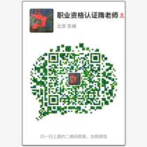 天津安防監控物業-智能樓宇管理師培訓