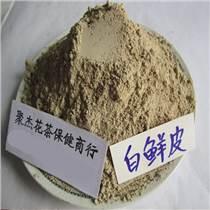 白鲜皮粉 北鲜皮粉 臭根皮粉 代加工药材细粉
