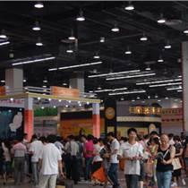 2019中國(廈門)國家餐飲業展覽會