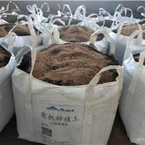 有机种植土调理剂