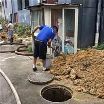 上海隔油池清理,閔行餐飲隔油池清理