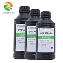 江門UV膠水批發  掛勾粘接UV膠ASD-2308