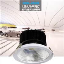 深圳60WLED筒燈 商場6寸8寸嵌入式筒燈