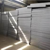 HKS浮筑樓板施工方案
