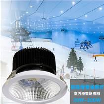 凱明KW-SD100W 筒燈大功率筒燈射燈LED筒燈