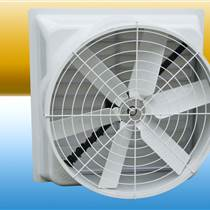 金华勇负压风机工业排风扇抽风机玻璃钢风机