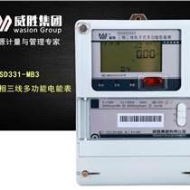 长沙威胜DSSD331-MB3三相三线多功能100V