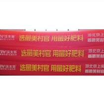 橫幅印刷廠