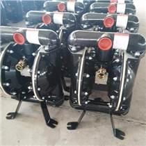 宇成牌BQG350/0.2矿用气动隔膜泵安全防爆