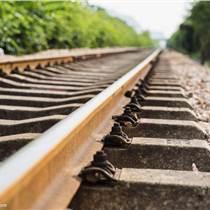 钢轨,30kg钢轨,铁路43kg钢轨,重轨,