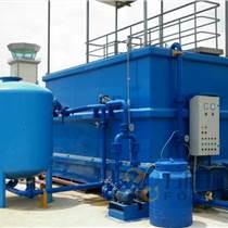 寧波博恩環保水處理設備公司