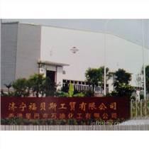 濟寧福貝斯專業生產工業潤滑油廠家供應柴油機油CH-4