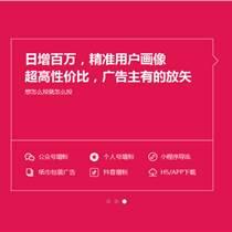 """微信公眾號增粉難一只青蟹""""流量商店""""幫你解決"""
