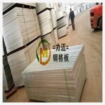 力迈生产电厂钢格栅板电力网格栅钢格板厂家