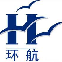 香港花生油進口清關資料辦理