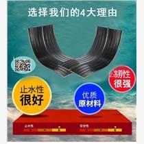 廠家天然橡膠國標3508型橡膠止水帶