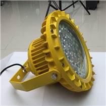 十堰新品LED防爆燈100W防爆吸頂燈