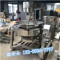 阿膠行星攪拌夾層鍋 半自動液壓醬料攪拌鍋 紅糖熬制鍋
