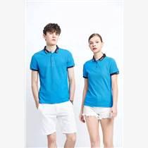 同學會聚會t恤定做班服定制畢業服廣告衫文化衫衣服企業