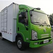 郑州新能源货车 轻卡 价格河南上源汽车销售供应