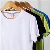 polo衫定制工衣t恤工作服装短袖班服定做夏季广告文