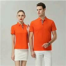 polo衫定制t恤聚會服廣告文化衫定做 純棉短袖工作