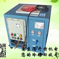 化工廠適用防爆冷媒回收機DKT-092