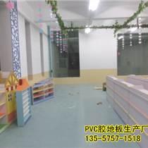 直销PVC塑胶地板贵港港南区室内用PVC塑胶地板耐磨