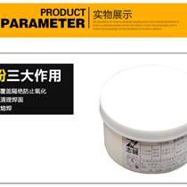 佛山志鋮銀焊粉生產廠家
