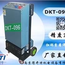 供应得开特多功能冷媒回收一体机DKT-096