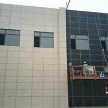 西安室内外墙面粉刷翻新,外墙真石漆保温施工