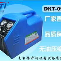 供应得开特手提式小型抽氟机DKT-097