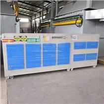 河間塑料制品廠廢氣處理設備光氧活性炭一體機