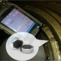 RFID耐高溫標簽