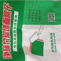供應甘肅蘭州化肥袋批發和定西化工袋定做