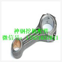 神鋼挖機發動機曲軸-連桿