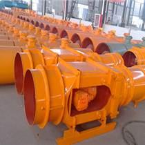 KCS-100LD礦用除塵風機,功率4KW的礦用風機