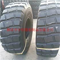 前進20.5R25 40裝載機輪胎 鋼絲工程機械輪胎