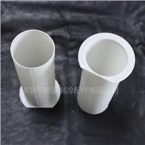 廠家70mm空調穿墻套管 白色pvc塑料洞管批發