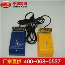 智能礦燈充電器作用  礦燈充電器特點