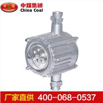 GS24-36/127L礦 D用隔爆型LED巷道燈作
