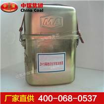 ZH45隔絕式化學氧自救器產品介紹