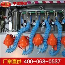 ZYJ(A)壓風自救裝置作用 壓風自救裝置