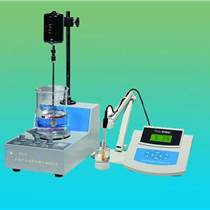 JF0248Z自動冷濾點測定器SH/T0248