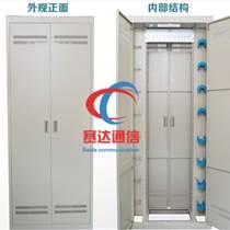 19英寸288芯光纖配線柜/ODF配線架尺寸