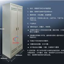 432芯光纤配线柜/机房ODF配线架尺寸