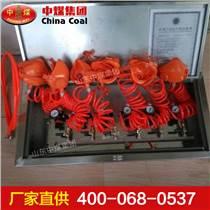 箱式壓風供水自救裝置操作 供水自救裝置