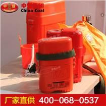 壓縮氧氣自救器價格  壓縮氧氣自救器特點