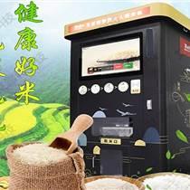 深圳市智能碾米機生產廠家艾雷特科技代理價