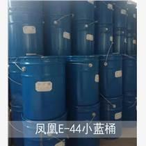 環氧樹脂鳳凰牌樹脂E-44新疆